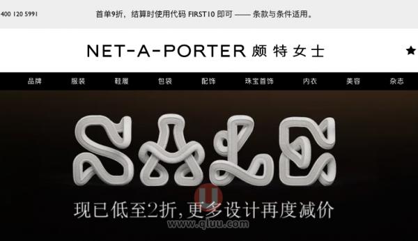 Net-a-Porter中文版官网颇特女士