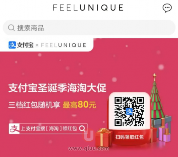 Feelunique网站中文版入口