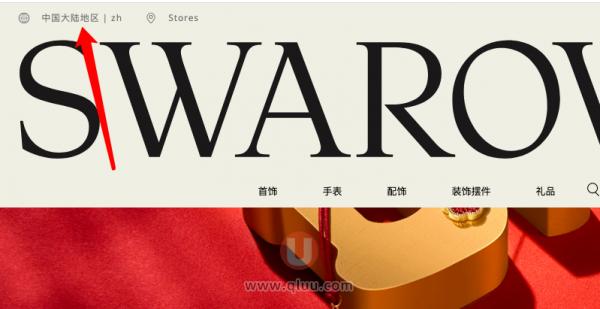 施华洛世奇网站中文版