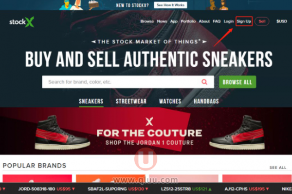 stockx网站购买流程
