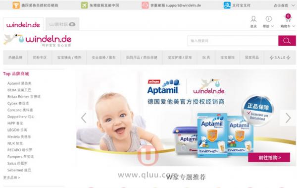 Windeln网站中文版入口