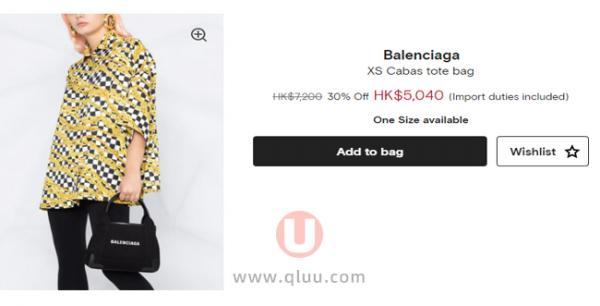 Balenciaga是什么牌子哪里买最便宜?