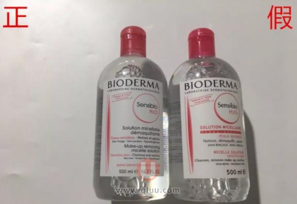 BIODERMA真伪查询网站