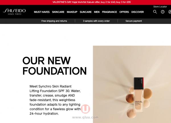 Shiseido英国官网