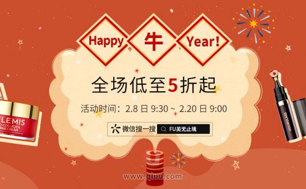 Feelunique中文官网2021大促不输黑五