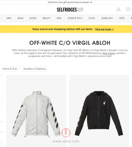 Off-White是什么牌子哪里买最便宜?