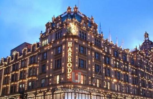 英国伦敦哈罗德百货在哪里?