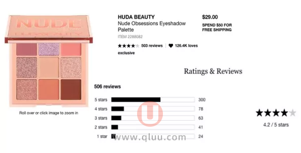 Huda Beauty眼影怎么样好用吗?