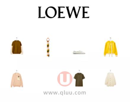 LOEWE是什么牌子什么档次?