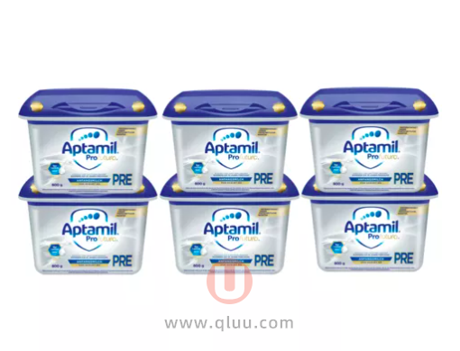 德国Aptamil白金奶粉哪里买最便宜?