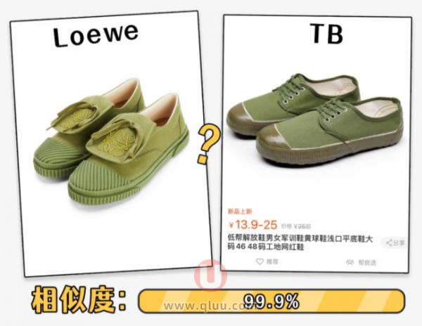 loewe解放鞋官网价格