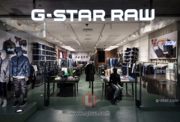 G-Star专柜都撤柜了倒闭了吗?