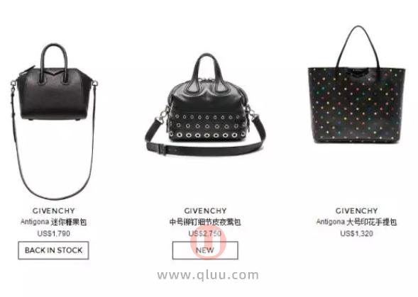 Givenchy纪梵希哪里买最便宜?