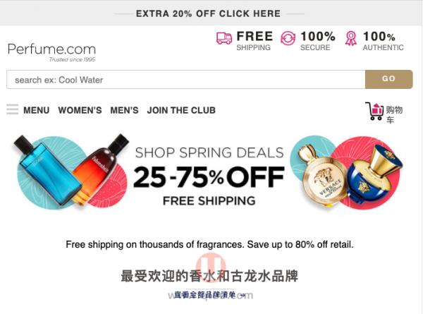 美国Perfume中文网站