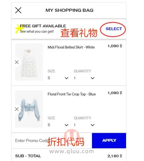POMELO Fashion泰国官网海淘攻略