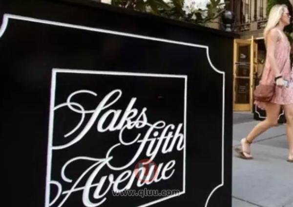 Saks Fifth Avenue网站容易被税吗?