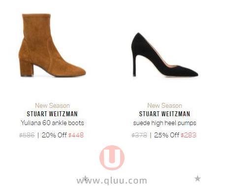 Stuart Weitzman 鞋子哪里买最便宜?