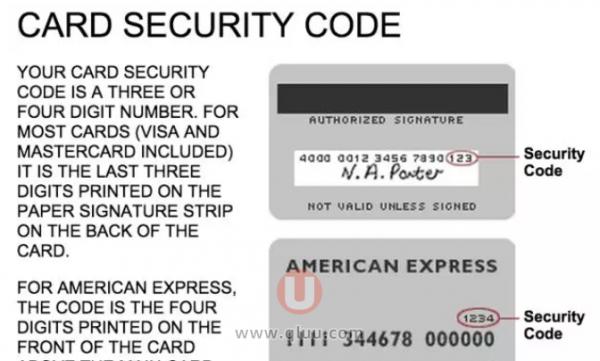 Security Number是什么意思怎么填