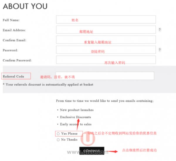 Mybag官网注册教程攻略