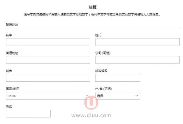 Ssense官网注册教程攻略