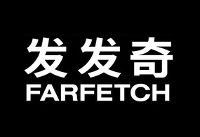 Farfetch中文官网是真的吗?