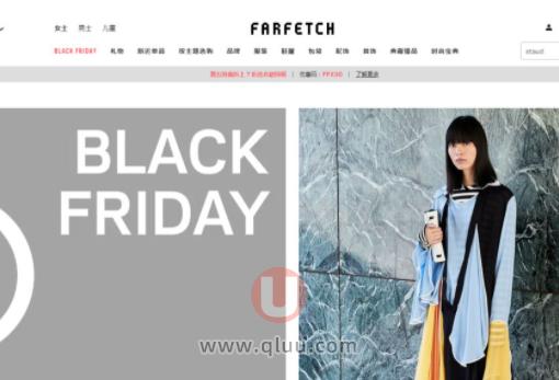 Farfetch网站新人码优惠码为啥不能使用?