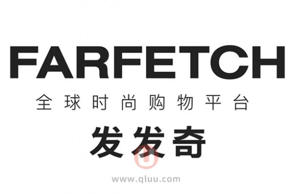Farfetch到底是什么网站?