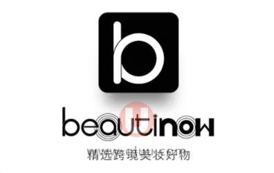 Beautinow靠谱吗?