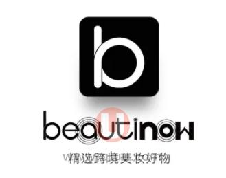 Beautinow买到假货怎么办?