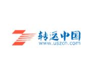 转运中国官网入口