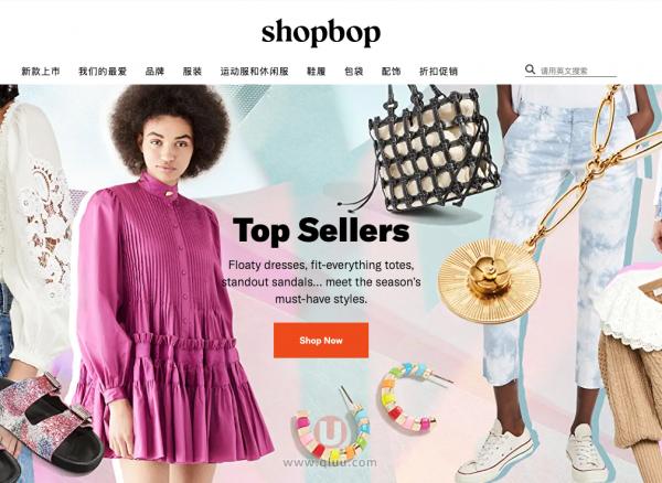 Shopbop官网中文站入口Shopbop折扣码优惠券码2021